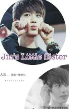 Jin's little sister [ON HOLD] by JiminsLittleMochi