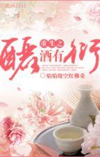 Trùng sinh chi Si Tửu Hữu Diễn [Edit/ Hoàn thành] by DangThienWordpress