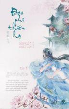 Đạo phi thiên hạ (Tập I) - Nguyệt Xuất Vân by MoonlightSoShi