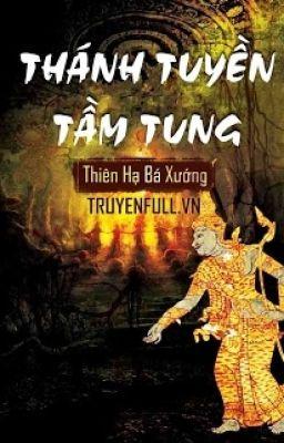 Đọc truyện [HOÀN] Ma Thổi Đèn tập 9 - Thánh Tuyền Tầm Tung - Thiên Hạ Bá Xướng