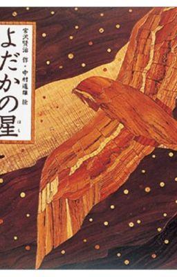 Đọc truyện Sao Ó đêm - Miyazawa Kenji