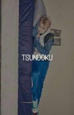Tsundoku | NamJin by marakurt