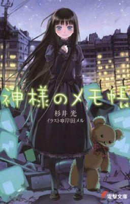 Đọc truyện Kamisama no Memochou -Heaven's Memo Pad