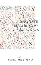 JAPANESE VOCABULARY LEARNING by parkheehyo1609