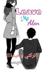 اتركني وحيدة!! by xxsuji18