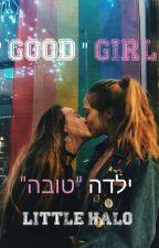 """ילדה """"טובה"""" -  Good"""" Girl"""" by Little-halo"""