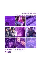Harry's First Kiss [Lwt + Hes One Shot] -Portuguese Version- by GoodForNiall
