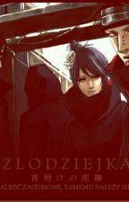 By Odnaleźć Zagubione, Samemu Należy Się Zgubić.  by yuukishiro228