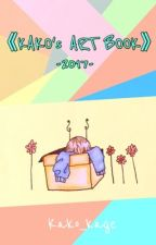 Art Book 2017 by Kako_Kage