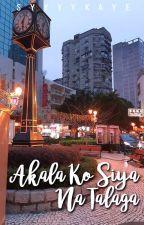 Akala Ko Siya Na Talaga (One Shot) - SHORT FILM SOON by syyyykaye
