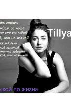 С музыкой по жизни  by tilya222
