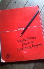 Paglalakbay para sa ikatlong bagay [One-Shot!] by chufalse