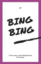 Bing bing ❀ BLACKPINK by JiminieUnicorn