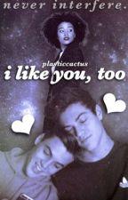 I Like You, Too (GRETHAN) by TeixeiraDreams