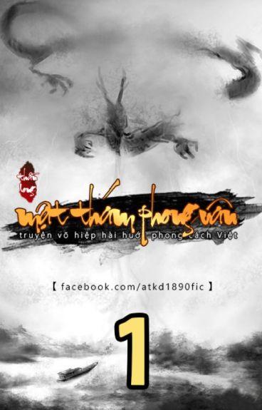 Mật Thám Phong Vân [001~199]