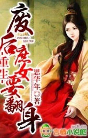 Trọng sinh, phế hậu thứ nữ muốn xoay người - Tư Hoa Niên