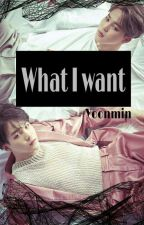 What I want ~ Yoonmin by xJiminsgirl
