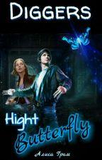 Диггеры: Ночная Бабочка by FuwaTransy