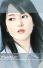 [BH] Ta gặp ngươi, là xinh đẹp nhất ngoài ý muốn (gl) by akito_sohma92