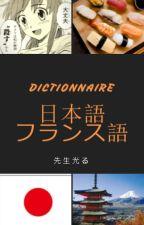 Dictionnaire Franco-Japonais  by HikaruMurasaki