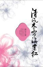Thanh Phong ôm lấy Hải Đường  - Mỹ Bảo (Full) by dieplac96