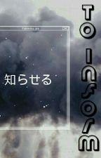 【 To Inform✗ 】 by CIaude
