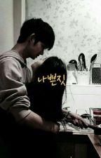 baby don't like it° taeyong by TAEYONGSUNBAENIM