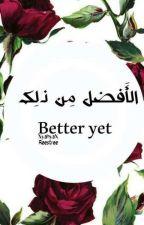 Better Yet || الأَفضل مِن ذلِك  by reestree