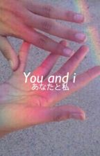 You And I ‖✞‖ HYUNGWONHO. by -pixitahxjjk