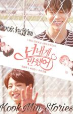KookMin OneShoot Stories by cookiejjim
