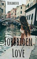 Forbbiden Love - Manuel Neuer ✔ by neuerbae