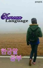 Korean Language by iamjonquil
