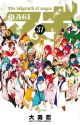 Magi × reader one shots [REQUESTS CLOSED] by EvilScientist42