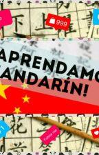 ¡aprendamos chino!mandarin by NanamiHigurashiOkjc
