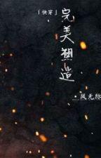 Hoàn mỹ đắp nặn - Phong Vô Tế by lamdubang