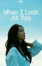 When I Look At You [BTS Suga x Blackpink Jennie] by DenishaAviva