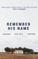 REMEMBER HIS NAME \ Помни его имя by SadSail