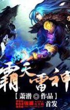 God of Thunder-Book 2 by xXSYLKXx