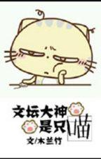 Văn đàn đại thần là con mèo - Mộc Lan Trúc by xavienconvert