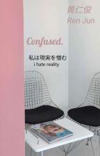 quiet / nct renjun by pinkfluffytae