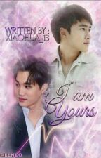I'm Yours by XiaoHua_13