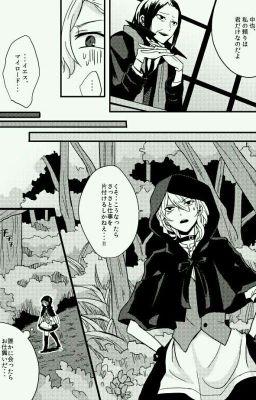 Đọc truyện [Shortfic] [Soukoku] Sói ca và cậu bé quàng khăn đỏ