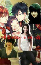 My Boyfriend is a Vampire by Zha_Ryu93YW