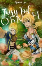 Fairy Tail. Обмен by jasmin_yu