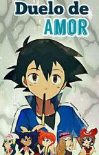 Duelo De Amor (Oficial) by HumbertoUria