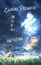 Cloud Prince 「雲の王子」[Cell Phone Novel] by -Kisaki-