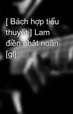 [ Bách hợp tiểu thuyết ] Lam điền nhật noãn [gl] by mylove5201314