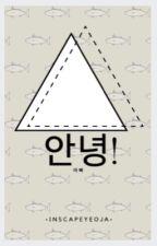 안녕! 아빠 (BTS) || HELLO BABY by inscapeyeoja