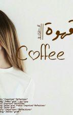 قَــهوة || Coffee © by Safana_Als