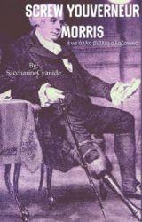 Screw YouVerneur Morris: ένα άλλο βιβλίο αλαζονικό by SaccharineCyanide